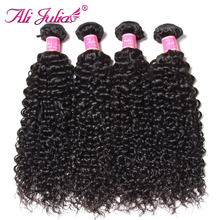 Ali Julia Hair Malaysian Curly Weave Human Hair Bundles Natural Color Free Shipping 8-26 Inches Non Remy One Piece