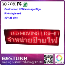 muti-language p10 single color outdoor led message sign 32*128 pixel led advertising billboard programable led display board