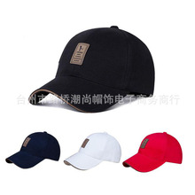 2015 Ediko brand 8 colors cotton baseball cap sports cap golf hat cnebek for walking, a simple one-color swag hat for men
