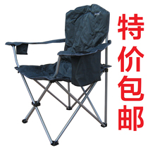 Armrest folding beach chair portable camping  lying fishing outdoor chair