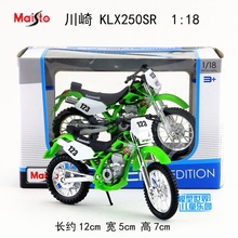1:18 Alloy motorcycle model,high simulation metal KAWASAKI KLX250SR cross-country toys,free shipping
