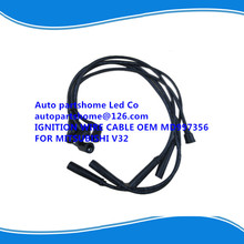 Ignition Wire/Spark Plug high-voltage ignition wire set MD997356 Spark Plug Wire Set MD997356 IGNITION CABLE MD997356