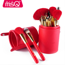 MSQ Professional Makeup Tools 21 Pcs Makeup Brushes Wooden Color with Leather Bag Cosmetics Make Up Kits