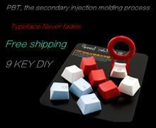 9 key cap PBT, double color key cap OEM cherry MX switch WASD &  direction key DIY keyboard key cap
