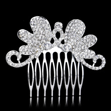 Double Butterfly Design Crystal Bridal Hair Combs Wedding Hair Jewelry for Women Hair Accessories Rhinestone Animal Slide Clip