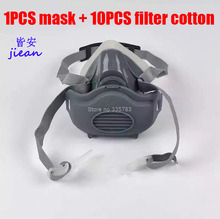 Type 9528 Respirator dust mask Filter cotton Dust-proof Anti-fog and haze Anti-particles Anti fiber industrial