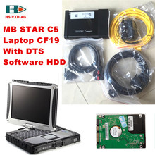 Car tester mb star c5 sd c5+laptop+with DTS Software HDD auto diagnostic scanner profesional for mercedes benz DHL Free Shipping