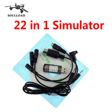 New Arrival RC Simulator 22 in 1 RC USB Flight Simulator Cable for Realflight G7 / G6 G5.5 G5