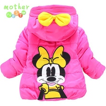 2017 New Winter Children Hello Kitty Minnie Warm Outerwear Clothing Cartoon Baby Kids Girls White And Red Clothes Costume(China)