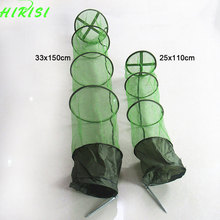 25cm 33cm Fishing net Collapsible Fish Net 4 Layer Fish's Cage Keep net