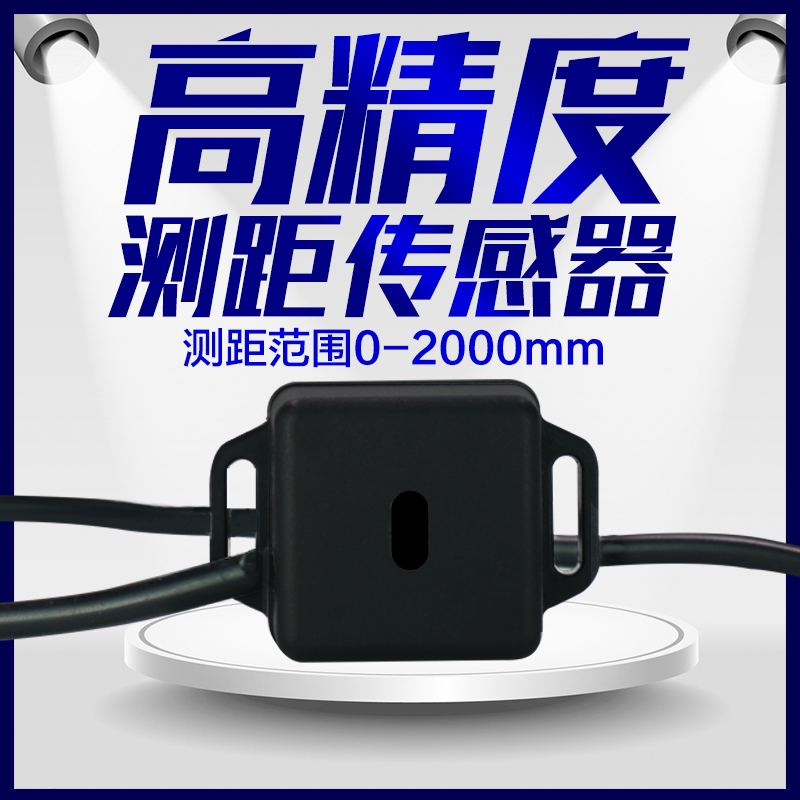 High Precision 2 Meter Distance Digital Sensor Switch 2000mm Precision Distance Displacement Sensor<br>