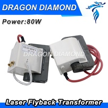 High Voltage Flyback Transformer for Co2 Laser Power Supply 80W DY10 reci laser tube source 2 piece a set(China)