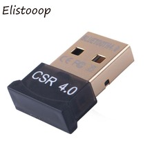 Wireless USB Bluetooth 4.0 Adapter Bluetooth Dongle Music Sound Receiver Adapter Bluetooth Transmitter for PC Laptop Computer(China)