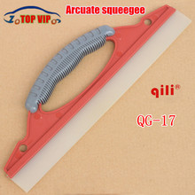 QILI QG-17 glass water scraper window clean water squeegee with length silicone water clean squeegee plastic scraper tools(China)