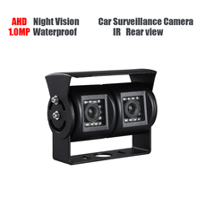 AHD 1.0MP Dual Cam IR Night Vision Waterproof Rear View Parking Backup Reversing Camera for Vehicle Truck Bus Vans Surveillance(China)