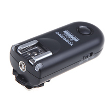 YongNuo RF-603N II Wireless Remote Flash Trigger N1 for Nikon D800 D700 D300 D200 D3(China)