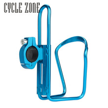 Outdoor Dynamic  Cycling Bike Bicycle Aluminum Alloy Handlebar Water Bottle Holder Cages Mar22