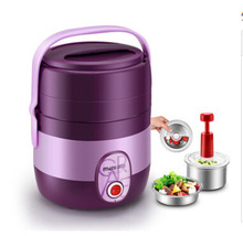 electric heating lunch box lunch box and thermal insulation sealing layer three boxes of cooking fresh