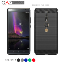 Buy QAZ Maggie Lenovo Phab 2 Pro Case Silicone Soft TPU Brushed Carbon Fiber Texture Case Cover Lenovo Phab 2 Pro PB2-690N for $3.99 in AliExpress store