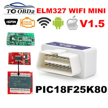 Wireless V1.5 Auto Code Reader WIFI ELM327 Supports All OBD2 Protocols For iOS/Android WIFI Connection ELM 327 PIC18F25K80 Chip