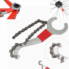 High Quality Bike Chain Convenient Remover Tool Whip Bottom Bracket Repair Freewheel Wrench Bicycle parts Bicycle Accessories