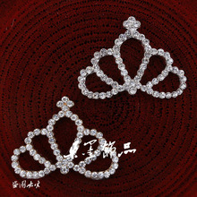 (20pcs/lot) 2Colors Vintage Handmade Clear Metal Rhinestone Crown Button For Princess Embellishment Alloy Flatback Crystal Tiara