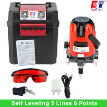 KaiTian Laser Level 5 Lines 6 Points Level Tilt Function 360 Rotary Self Lleveling Outdoor EU 635nm Corss Line Lazer Level Tools