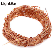 Lightme 12M 120 LEDs Solar Power Waterproof Copper Light Decorative String Light Christmas Wedding Holiday Fairy Lights Lamp(China)