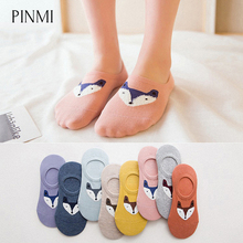 Buy PINMI 3 Pairs Silicone Non-slip Invisible Socks Women 2017 Sexy Fox Summer Slipper Socks Funny Candy Color Happy Ankle Socks for $5.40 in AliExpress store