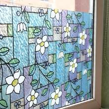 Frosted Bathroom Window Flower Style Door Sticker Heat Insulation Sunscreen Light Transmission Opaque Glass Film Decor(China)
