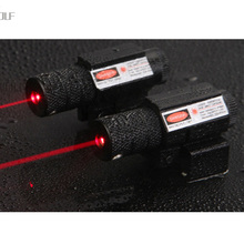 Buy Outdoor hunting tactics 635nm 5MW point laser sight gun / rifle range for $21.84 in AliExpress store