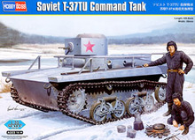 Hobby Boss 1/35 scale tank models 83820 Soviet T-37TU amphibious light chariot command type(China)