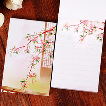7*11cm Kawaii Memo Pad Tearable Not-sticky, Chinese Tradtional School Mini Notepad Planner Easy to Carry Classic Notes Book