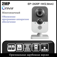 OEM DS-2CD2420F-IW(2.8mm) HIK original English Version 2MP Network Camera POE WIFI Audio Security Camera ONVIF P2P HIK