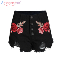 Aelegantmis Summer Tassel Hole Denim Black Shorts Woman Fashion Applique Embroidery Ripped Jeans Shorts High Waist Female 2017