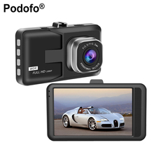 "Podofo 3.0"" Car DVR Car Camera Dash cam 1080P Full HD 170 Degree Wide Angle Video Registrator G-sensor Dashcam Cycle Recording"