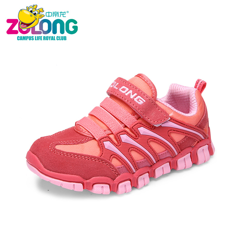 School Shoes For Girls Speedcross Round Toe Synthetic Fashion Running Footwear Training Pink Sneakers Tenis Infantil Chaussure  <br>