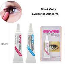 Anti-sensitive Hypoallergenic Individual False Eyelashes Glue Glue For Eyelashes Extension 1PC Black Color(China)