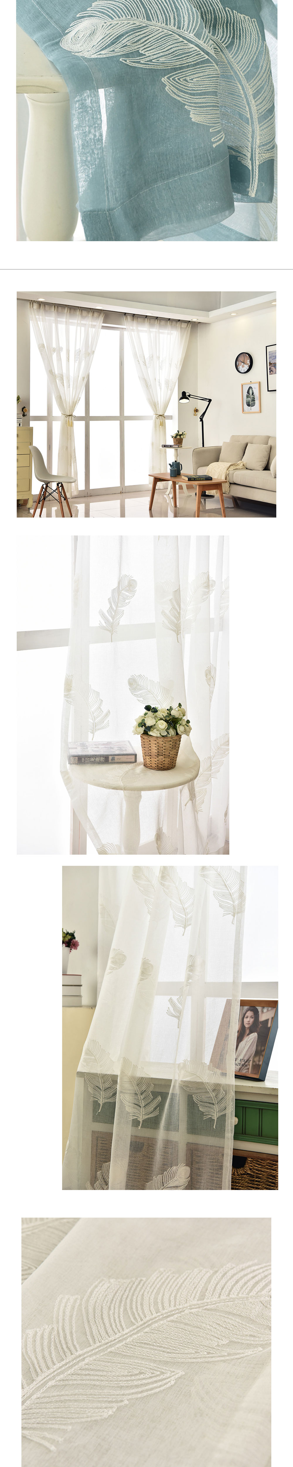 XH047 LOZUJOJU Embroidery feather sheer curtains transparent all match tulle drop for living room bedroom elegant chiffon fabric cloth (2)