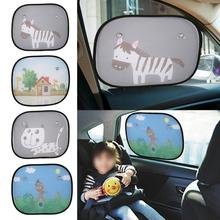 Cartoon Baby Car Sun Shade Universal Car Window Sunshade Blocking Baby Kids Toddler Visor Hot Harmful UV Rays Baby Car Sun Shade(China)