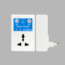Global GSM control EU AU UK Standard GSM Cell Phone Switch Electric Wireless Smart Socket SC1-GSM