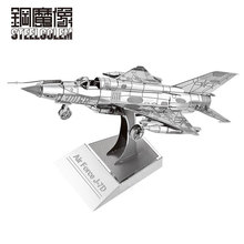 3D Metal Puzzles For Children Kids Adult Model Toys Jigsaw Air Force J-7D Plane Creative Educational Collection Room Toys Gifts