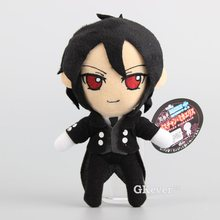 "High Quality Black Butler Kuroshitsuji Sebastian Michael Figure Stuffed Plush Toy Soft Dolls 7"" 18 CM"
