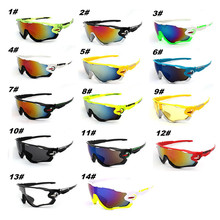 Bike Cycling Glasses Colorful Men & Women Cycling Eyewear Outdoor Sunglass UV400 Bicycle Sports Sun Glasses Riding Goggles(China)