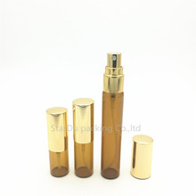 Free shipping 500pcs/lot 3ml 5ml 10ml empty amber glass spray bottle small atomizer perfume bottles atomizing spray Liquid()