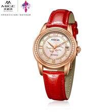 cd9482d6526 Mige 2018 Venda Quente Mecânica Relogio feminino Relógio de Couro Vermelho  Roxo Aphire Mulher Relógios Feminino