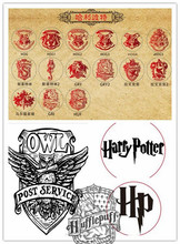 Hot Harry Potter Hogwarts school badge wax seal stamp Metal head,DIY Scrapbooking copper Vintage /Gryffindor /Slytherin/Malfoy