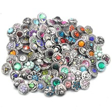50pcs/lot hot new style 12mm rhinestone snap button charm jewelry for unisex women and men ginger button snap jewerly 2427(China)