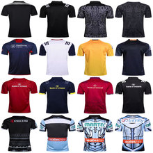 Rugby Jersey for adult 2017 Men's Home Away Top Thailand Quality Rugby Jerseys size:S-XXXL