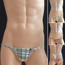 low rise sexy printing mens half back briefs underwear new arrival sexual exotic bikini ice silk cool underwear(China)